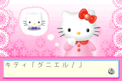 Hello Kitty Collection: Miracle Fashion Maker